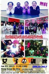 hongkong_openmat